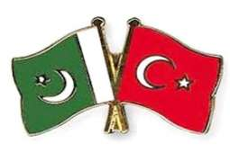 Pakistan, Turkey could increase bilateral trade between through FTA