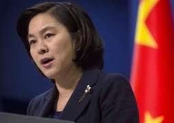 China calls for upholding Syria's territorial, sovereign integrity