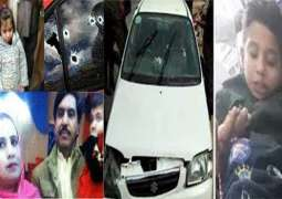 Call to avoid speculations on Sahiwal incident