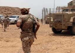 الجيش اليمني يتهم