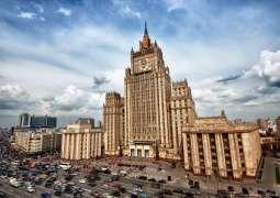 موسكو تترك لنفسها حق الرد على العقوبات الأوروبية في قضية سولزبري-الخارجية الروسية