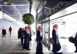 """نساء عربيات يتدربن على عمليات حفظ السلام في مدرسة """"خولة بنت الأزور"""" الأسبوع المقبل"""
