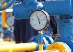 Russia Wants Gazprom, Naftogaz Court Row Settled Before Gas Transit Contract Talks - Novak
