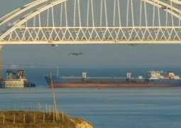 Death Toll in Kerch Strait Tanker Fire Rises to 10 - Russia's Maritime Regulator