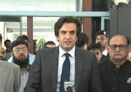 Govt to establish university, medical college at Gwadar:Khusro Bakhtiar
