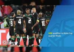 UAE qualifies to Asian Cup quarter-finals