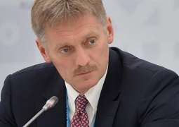 Peskov Slams 'Conspiracy' Versions of Russian Journalists' Murder in Central Africa