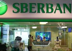 Sberbank Most Valuable Russian Brand in Brand Finance's 2019 Global 500 Ranking