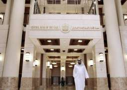 Combined profits of four DFM - listed banks soar to AED13.2 bn in 2018