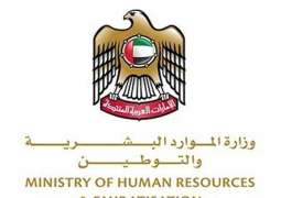 Human Resources and Emiratisation Ministry prepares local talents for jobs in tourism, hospitality
