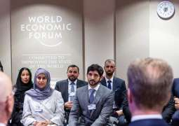Emirates Centre for Fourth Industrial Revolution launched in Davos