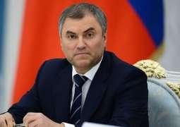 Google Representative to Be Summoned to Russian State Duma Over Crimea Status - Speaker