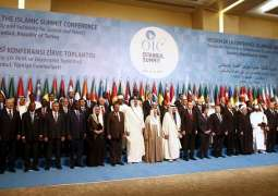 OIC approves urgent humanitarian aid for Afghanistan
