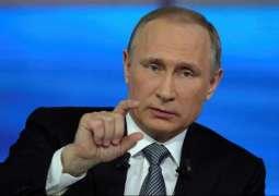 بوتين: انسحاب القوات الأميركية من سوريا سيساعد على استقرار الوضع هناك