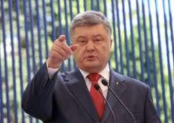 Poroshenko to Nominate His Candidacy for Ukrainian Presidency - Representative in Rada