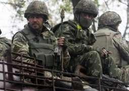 Ukrainian Forces' Shelling Killed 2 People in DPR on Jan 18-24 - DPR Ombusdman's Office