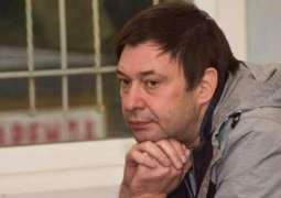 Russian Ombudswoman Asks UN, Council of Europe, OSCE to Assist in Vyshinsky Release