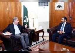 UAE ambassador meets Pakistani FM