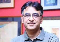 Proposals of business community to be implemented: Asad umar