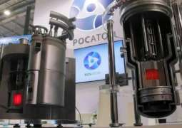 Russia's Rosatom Corporation Starts Tests of Accident-Tolerant Fuel for NPPs - Statement