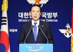 سلسلة بشرية بطول 500 كيلومتر يخطط لتنظيمها في أبريل على طول المنطقة العازلة بين الكوريتين