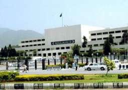 Senate continues debate on Finance Supplementary Bill, 2019