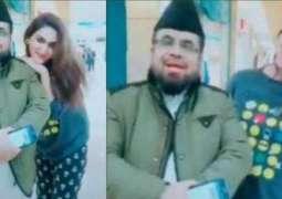 Transgender apologises to Mufti Qavi for TikTok video