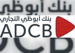 ADCB, UNB and Al Hilal Bank to combine to create a powerful UAE banking group: UPDATE