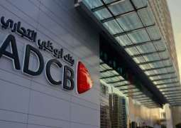Abu Dhabi Commercial Bank posts annual net profit of AED4.840 bn in 2018