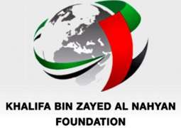 Khalifa bin Zayed Al Nahyan Foundation leads in humanitarian action, giving