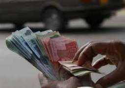 Salaries of government employees to be raised by 10%