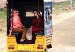 Marriyum Aurangzeb takes a rickshaw ride to meet Nawaz Sharif in jail