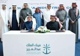 وزير النقل يدشّن نظام حجز مواعيد دخول الشاحنات في ميناء الملك عبدالعزيز بالدمام