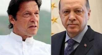 وزیراعظم عمران خان ترک صدر رجب طیب اردوان دی دعوت تے ڈو ڈینھ دے دورے تے ترکی پج گئے