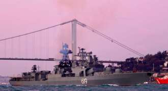 Russian Navy Monitors US Destroyer in Black Sea - Control Center