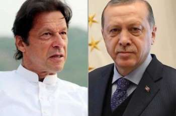 مزن وزیرعمران خان ترک صدر رجب اردوان ءِ دعوتءَ ترکی ءِ 2روچی تر ء ُ تاب ءَ رہادگ بوتگ