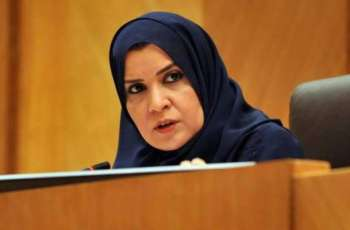 FNC holds first meeting during Year of Tolerance