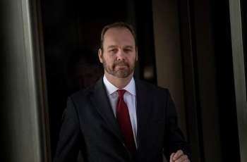 Mueller Asks Judge to Delay Sentencing of Ex-Trump Campaign Aide Gates - Court Filing