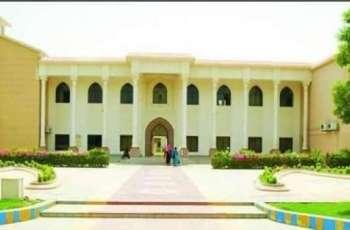 PhD seminar held at Shah Abdul Latif University