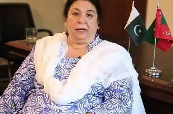 PTI govt to support pharmaceutical industry in producing local raw material: Dr Yasmeen Rashid