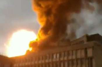 Casualties feared in massive blast at France University