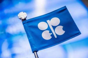 OPEC daily basket price announced for Wednesday