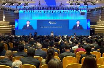 Annual Boao Forum for Asia to be held from March 26-29 in China