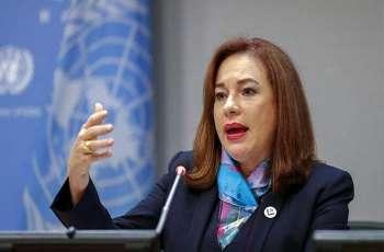 """رئیسة الجعیة العامة لأمم المتحدة """" ماریا فرناندا اسبینوزا """" ستصل الي باکستان في الغد في زیارة لھا الرسمیة تستغرق خمسة أیام"""