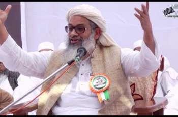 الأمین العام لجمعیة العلماء الھندیة مولانا محمود مدني یستقیل من منصبہ