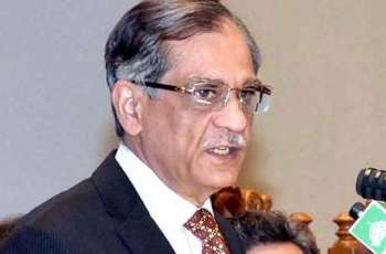 CJP Nisar gives farewell speech at Full Court Reference