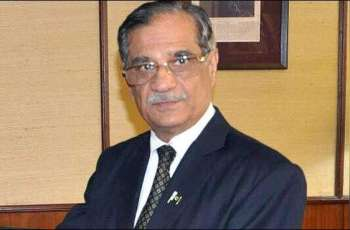 Faisal Javed pays tribute to outgoing Chief Justice of Pakistan (CJP) Mian Saqib Nisar
