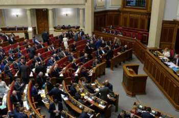 Law on Church Communities Adopted by Ukraine's Parliament Must Be Challenged in Court -UOC