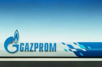 Ukraine's Naftogaz Claims Secured Seizure of Over $2.56Bln Worth of Gazprom's Assets