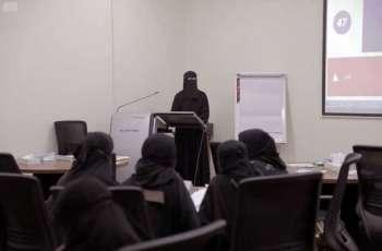 انعقاد ورشة عمل تفعيل العمل التطوعي في جامعة الطائف بالتوافق مع رؤية 2030